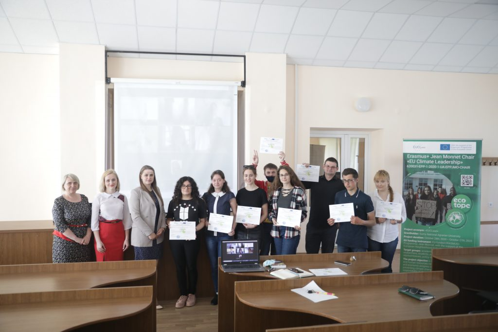 Students of EU Climate Leadership courses presented their own environmental projects